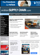 ArabianSupplyChain.com (English)