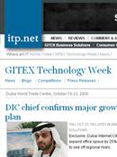 GitexTimes.com (English)