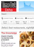 TimeOutDoha.com (English)