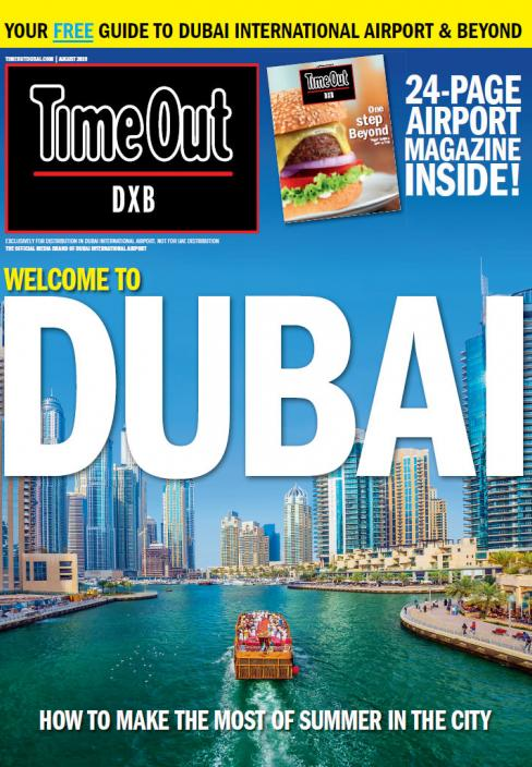 timeout dxb banner